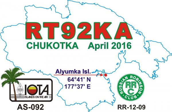 RT92KA