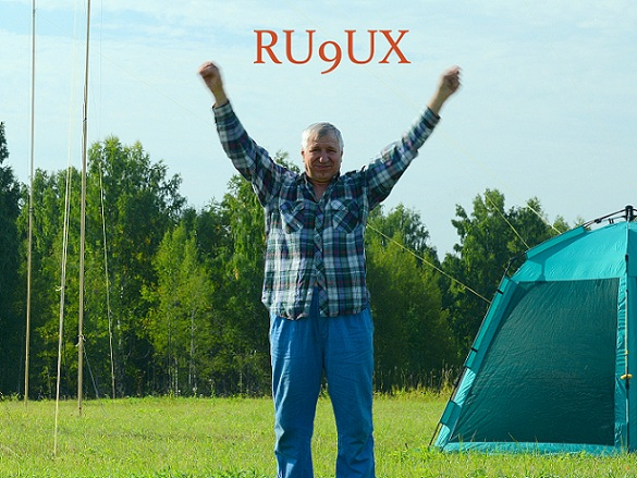 RU9UX