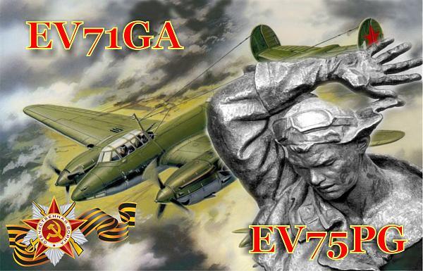 EV71GA