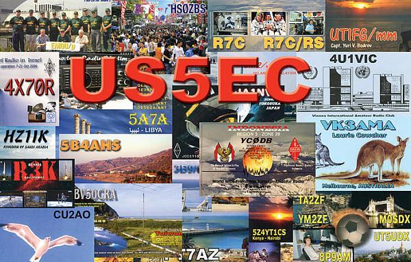 US5EC