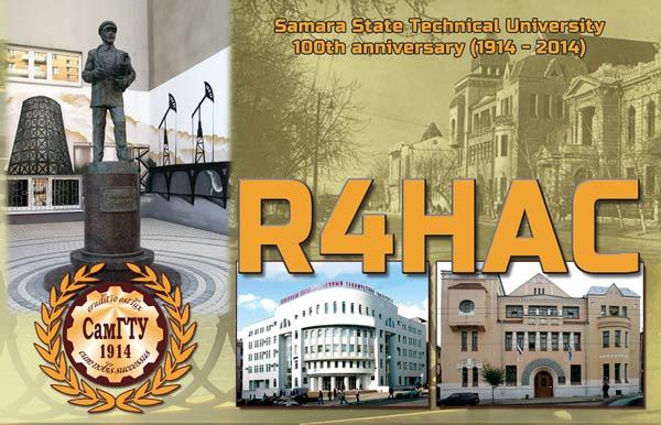 R4HAC