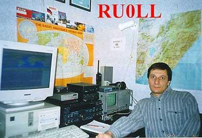 RU0LL