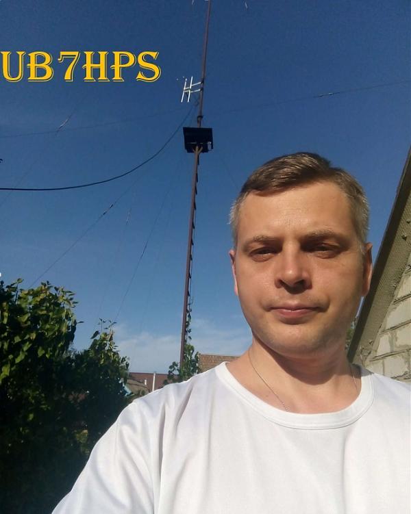 UB7HPS