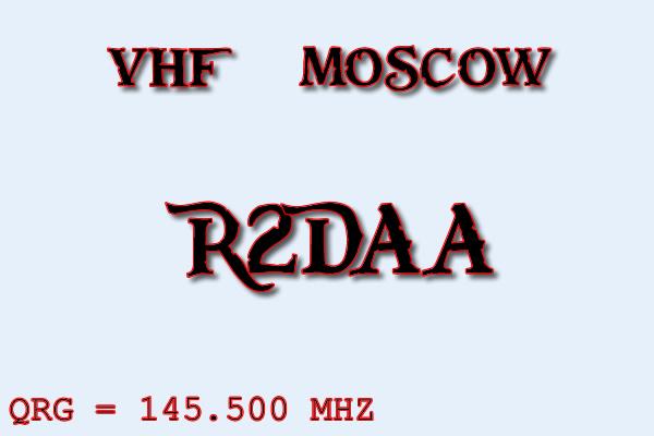 R2DAA