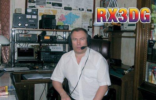 RX3DG