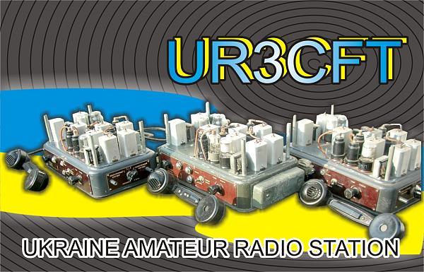 UR3CFT