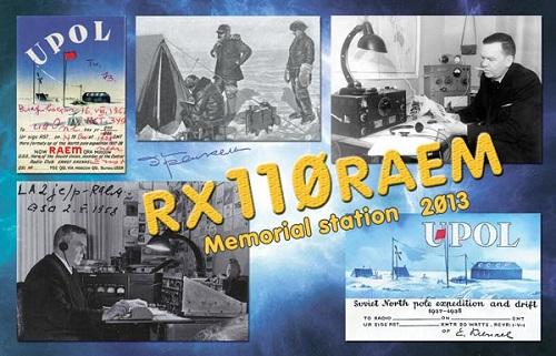 RX110RAEM