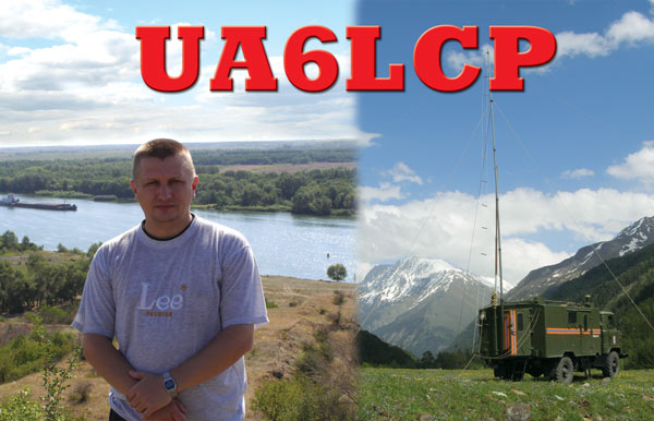 UA6LCP