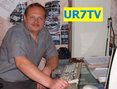 UR7TV