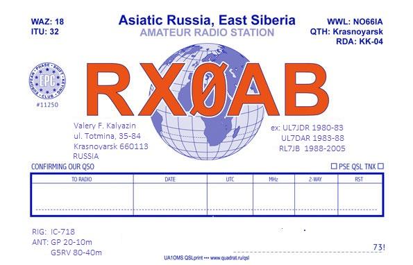 RX0AB