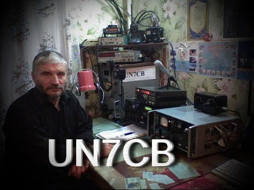 UN7CB
