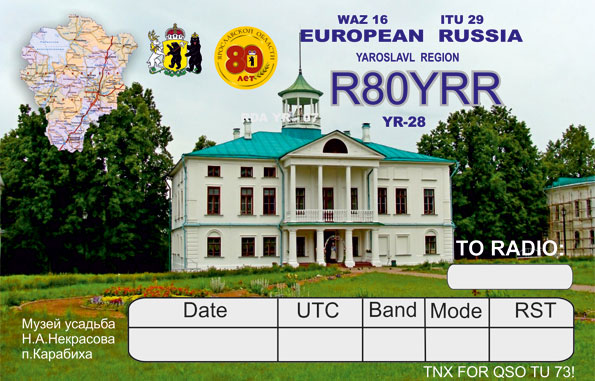 R80YRR