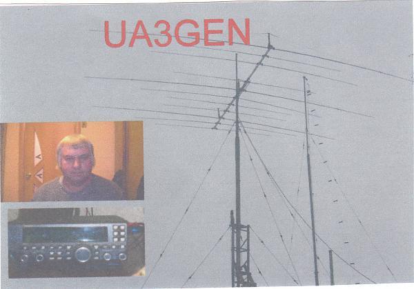 UA3GEN