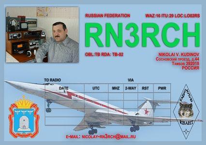 RN3RCH