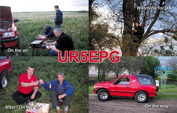 UR5EPG