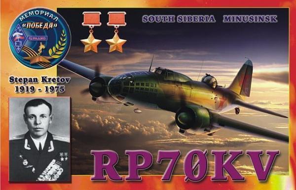 RP70KV