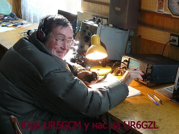 UR5GCM