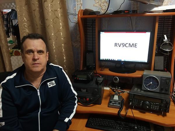 RV9CME