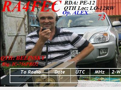 RA4FEC
