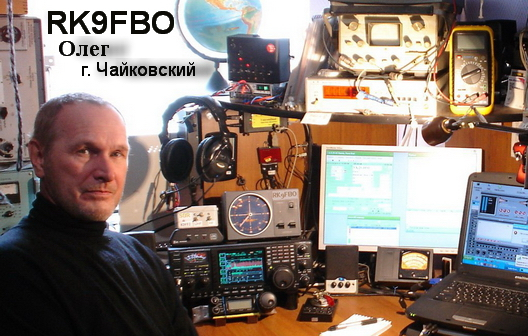 RK9FBO
