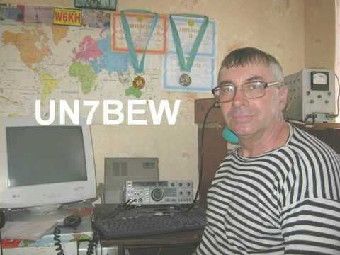 UN7BEW