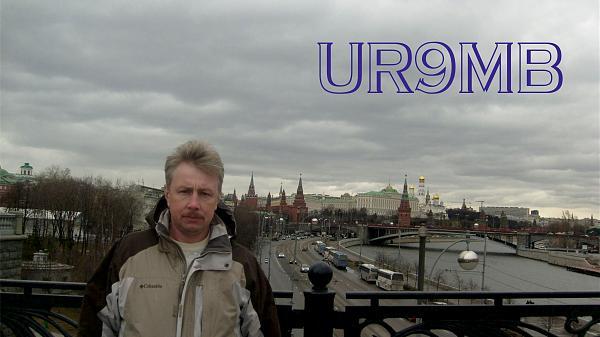 UR9MB