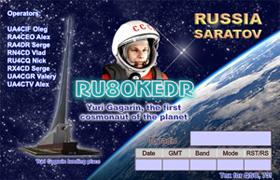 RU80KEDR