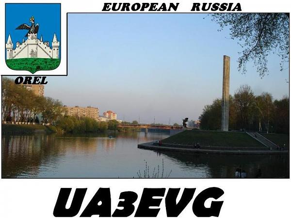 UA3EVG