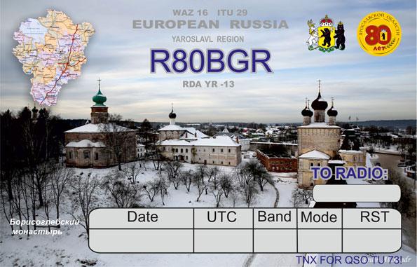 R80BGR
