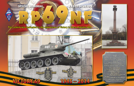 RP69NF