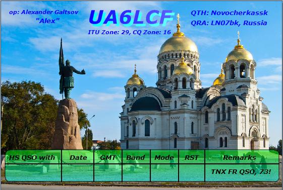 UA6LCF