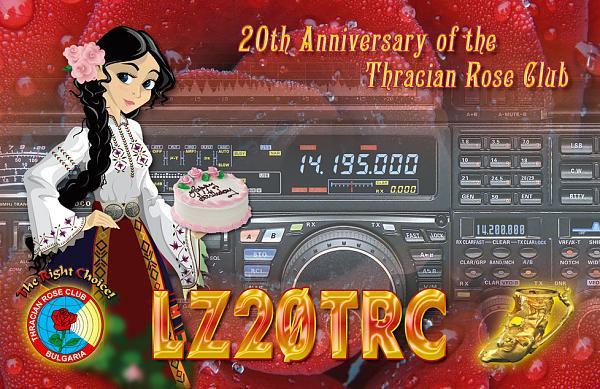 LZ20TRC
