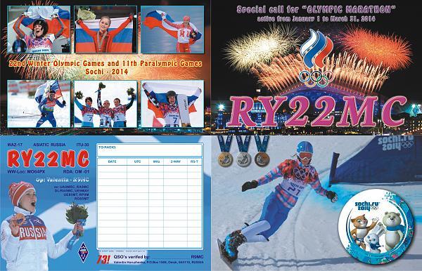 RY22MC