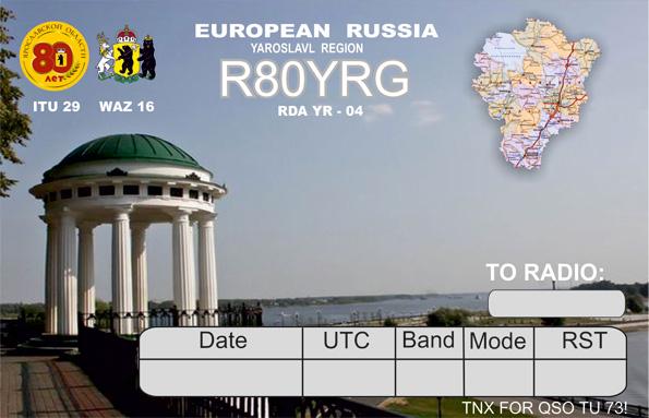 R80YRG