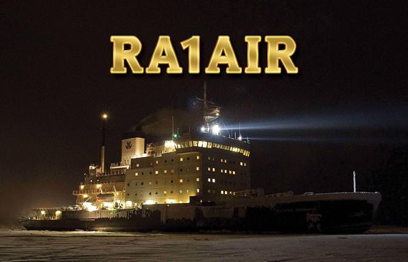 RA1AIR