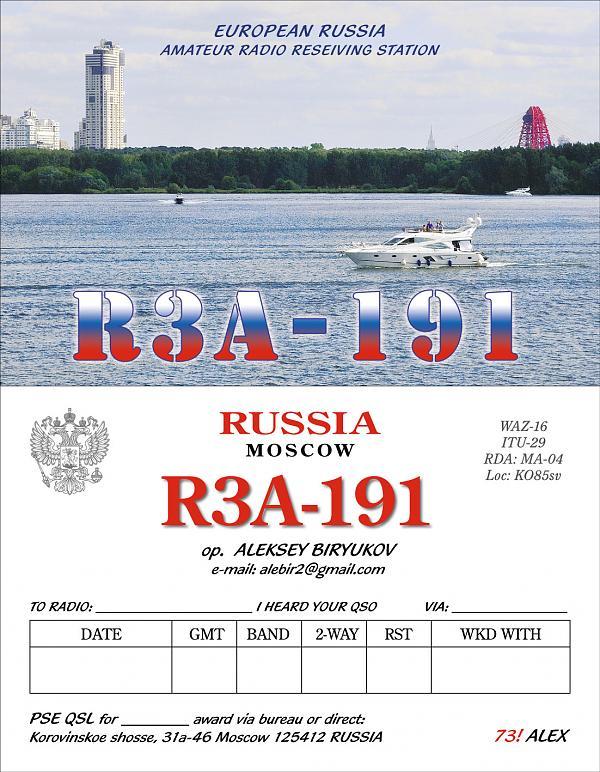 R3A-191