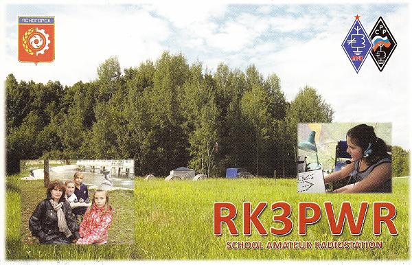 RK3PWR