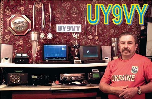 UY9VY