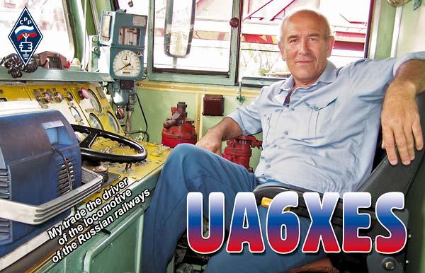 UA6XES