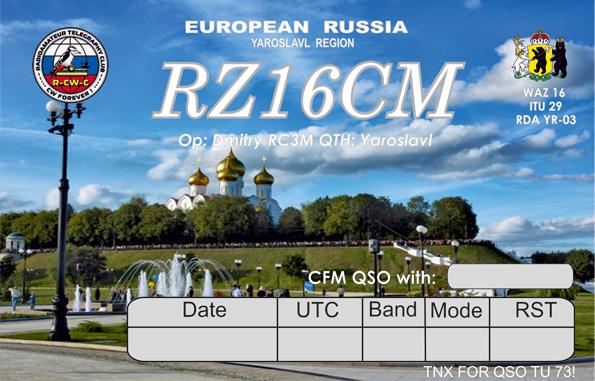 RZ16CM