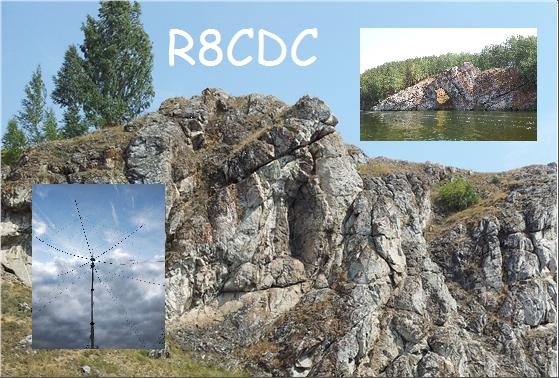 R8CDC