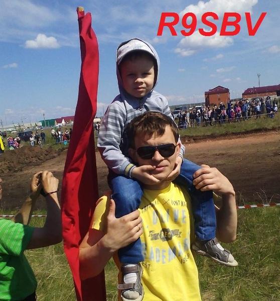 R9SBV