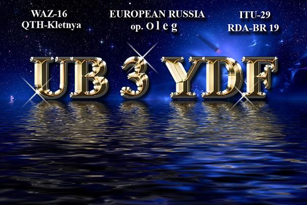 UB3YDF