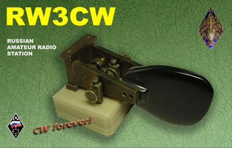 RW3CW