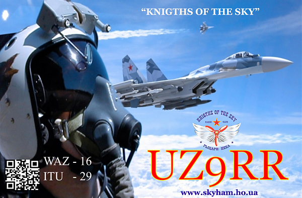 UZ9RR