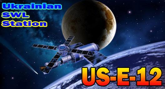 US-E-12