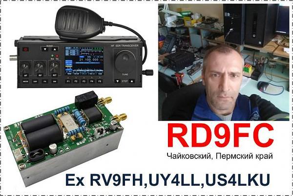 RD9FC