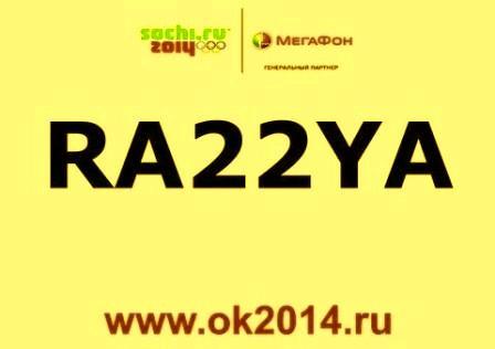 RA22YA