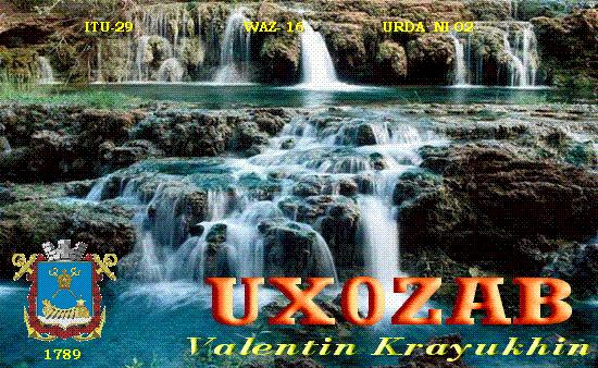 UX0ZAB