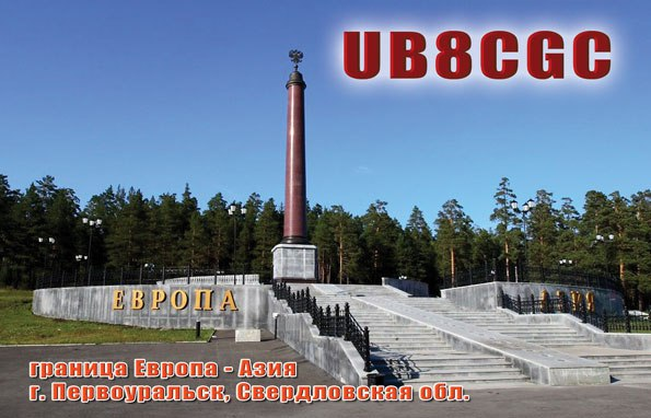 UB8CGC
